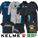 全国送料無料 ケルメ(KELME,ケレメ)福袋2020-F ...
