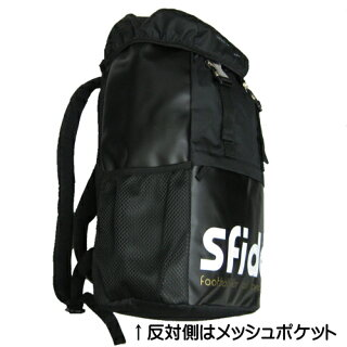 OSF-BA03sfida(スフィーダ)バックパック