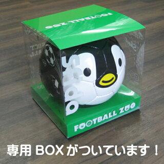 sfida(スフィーダ)(スフィーダ)ミニボールFootballZOO(専用BOX付)