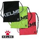 ケルメ(KELME,ケレメ)ジムサック