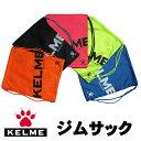 ケルメ(KELME,ケレメ)ジムサックK034-1