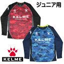 ケルメ(KELME,ケレメ)ジュニアロングプラクティスKC216310J