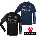 ケルメ(KELME,ケレメ)半袖プラクティス+ロングインナーセットKC216330W