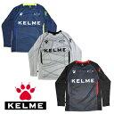 ケルメ(KELME,ケレメ)ロングプラクティスKCX142