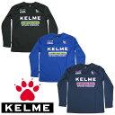ケルメ(KELME,ケレメ)ロングTシャツKC217301S
