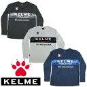 ケルメ(KELME,ケレメ)ロングTシャツKC217303S