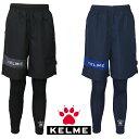 ケルメ(KELME,ケレメ)プラクティスパンツ+ロングインナーSETKC217318W