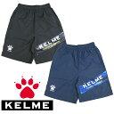 ケルメ(KELME,ケレメ)プラクティスパンツKC217320P