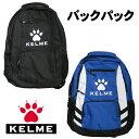 ケルメ(KELME,ケレメ)バックパック(フットサル、サッカー用リュックサック)K15S983