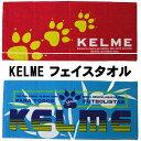 ケルメ(KELME,ケレメ)フェイスタオル
