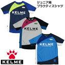 ケルメ(KELME,ケレメ)ジュニア用半袖プラクティスKC217110J