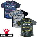ケルメ(KELME,ケレメ)半袖プラクティスKC217160