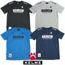 ケルメ(KELME,ケレメ)半袖プラクティスTシャツKC217170