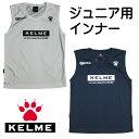 ケルメ(KELME,ケレメ)ジュニアインナーシャツKC217220J