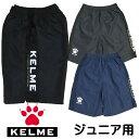 ケルメ(KELME,ケレメ)ジュニアプラクティスパンツKC217240J