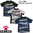 ケルメ(KELME,ケレメ)ジュニア用半袖プラクティスKC217250J