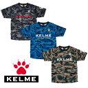 ケルメ(KELME,ケレメ)半袖プラクティスKC217283