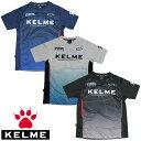 ケルメ(KELME,ケレメ)半袖プラクティスKCX171