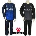 ケルメ(KELME,ケレメ)ピステ上下セット(裏地なし)KCX178