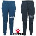 ケルメ(KELME,ケレメ)ジョッパーズパンツKLS217003