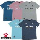 ケルメ(KELME,ケレメ)半袖TシャツKLS217004