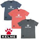 ケルメ(KELME,ケレメ)半袖プラクティスTシャツKLS217005