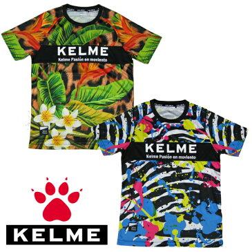 ケルメ(KELME,ケレメ)Passion 半袖プラクティス(Tシャツ) KPW020