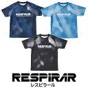 RESPIRAR(レスピラール)半袖プラクティス(Tシャツ) R...
