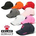 ケルメ(KELME,ケレメ)キャップ9876501