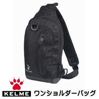 ケルメ(KELME,ケレメ)ワンショルダーバッグ9886014