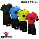 ケルメ(KELME,ケレメ) サッカーレフリーウエア(審判服)上...
