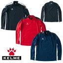 ケルメ(KELME,ケレメ)トレーニングジャケットKC20S306【お取り寄せ商品】【ラッキーシール対応】