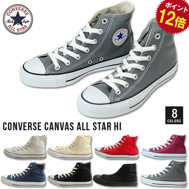 レディース靴, スニーカー 315OFF12 CONVERSE CANVAS ALLSTAR HI 22.028.0cm