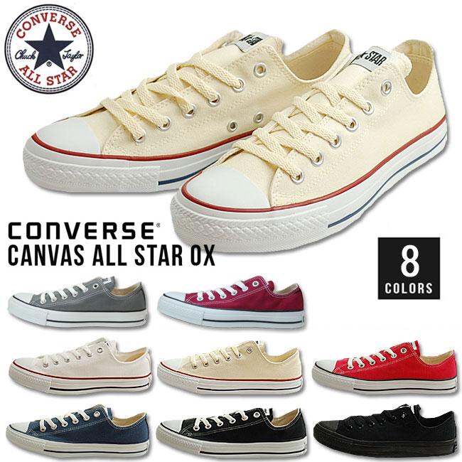レディース靴, スニーカー 61WP21 CONVERSE CANVAS ALLSTAR OX 22.0cm28.0cm