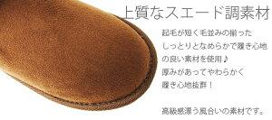 ボタン付ムートンブーツミドル丈AKF-006