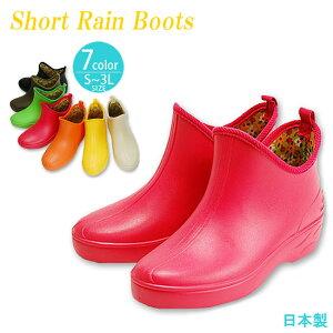 【大きな靴大きなサイズ】【3Lもございます】【純国産】レディースガーデニング風ショートレインブーツレインシューズF-3
