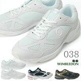 WIMBLEDONウィンブルドン038メンズスニーカーキッズジュニアスニーカー通学靴白スニーカー【KF7951】(アサヒ)