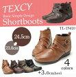 レディース カジュアル ショートブーツ TL-15410 TEXCY テクシー アシックス商事 レディース 靴 歩きやすい 3.0cmヒール