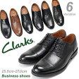 【送料無料】Clarks クラークス メンズ ビジネスシューズ clarks