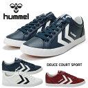 【送料無料】Hummel DEUCE COURT SPORT ヒュンメル スニーカー 64146 3661 7364 9001 ランニング メンズスニーカー 運動靴 コート系モデル コートシューズ(16FW)