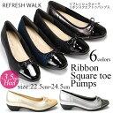 【今だけ送料無料】リボンパンプス 1974 レディース 靴 痛くない 歩きやすい 3.5cmヒール