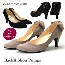 バックリボンパンプス 3165 レディース 靴 ハイヒール フォーマルシューズ カジュアルシューズ 7.0cmヒール 日本製