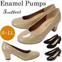 【在庫限り】エナメルパンプス 5100 レディース 靴 痛くない 歩きやすい 5cmヒール