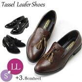 レディース タッセルローファーシューズ 5386 レディース 靴 歩きやすい おじ靴 マニッシュ 3.8cmヒール