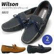 【在庫限り】メンズドライビングシューズ Wilson ウィルソン 8803 デッキシューズ モカシン ローファー スリッポン