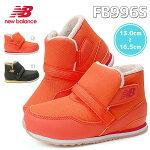 子供靴ニューバランスFB996SNewBalanceキッズブーツ