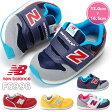 送料無料 ニューバランスfs996 ニューバランス996 ニューバランス キッズ New Balance FS996 キッズ スニーカー 子供靴(16FW08)