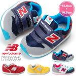 ニューバランスfs996ニューバランス996ニューバランスキッズNewBalanceFS996キッズスニーカー子供靴