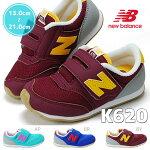 【送料無料】ニューバランスK620ニューバランス620子供靴NewBalanceキッズスニーカージュニアシューズキッズシューズAPBRBY