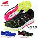 【送料無料】ニューバランス VAZEE M RUSH D バジー ラッシュ メンズ スニーカー New Balance 靴 ランニング ウォーキング(16FW)